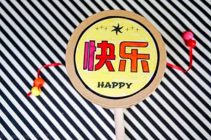 Chinese New Year Crafts. Chinese New Year Kids Crafts. Chinese New Years Drum. www.madewithhappy.com