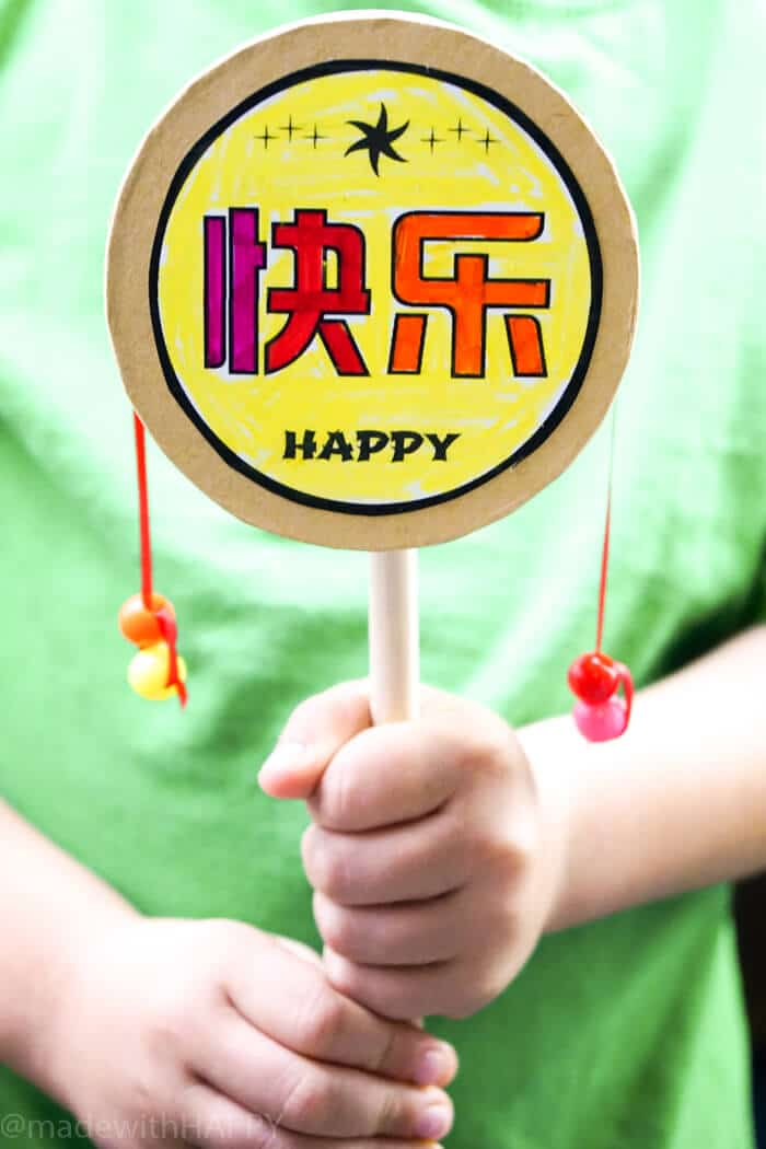 Chinese New Year Crafts. Chinese New Year Kids Crafts. Chinese New Years Drum. www.madewithhappy.com