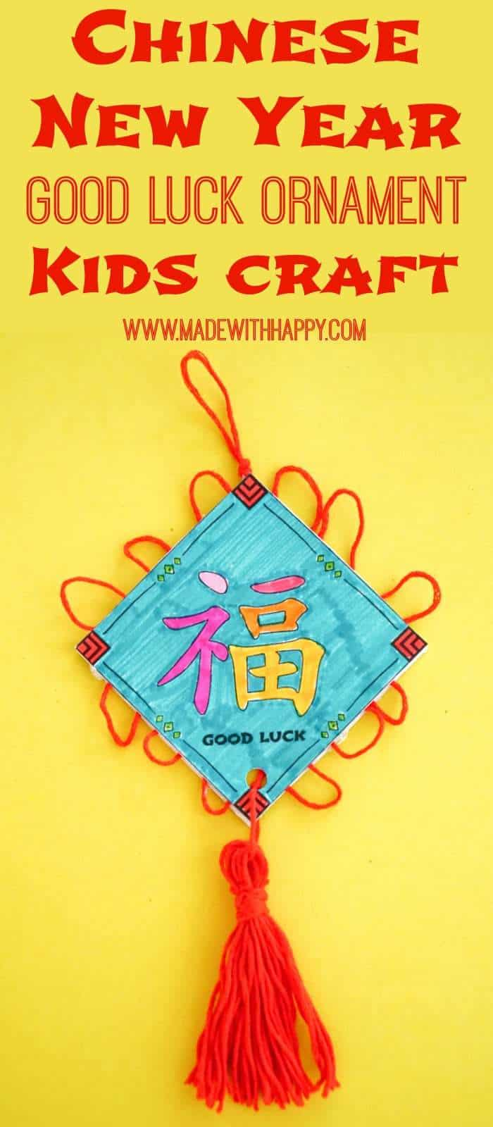 Good Luck Ornaments. Chinese New Year Kids Craft. Free Printable Chinese New Year Craft. Chinese New Year Good Luck Ornament. How to make a good luck ornament. Celebrate the Chinese New Year with these simple crafts.