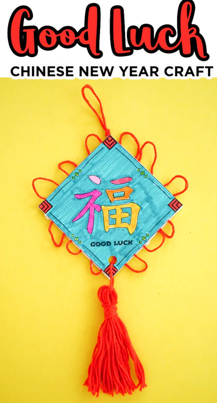 Good Luck Ornament - Chinese new Year