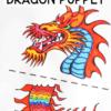 Free Printable Dragon Puppet