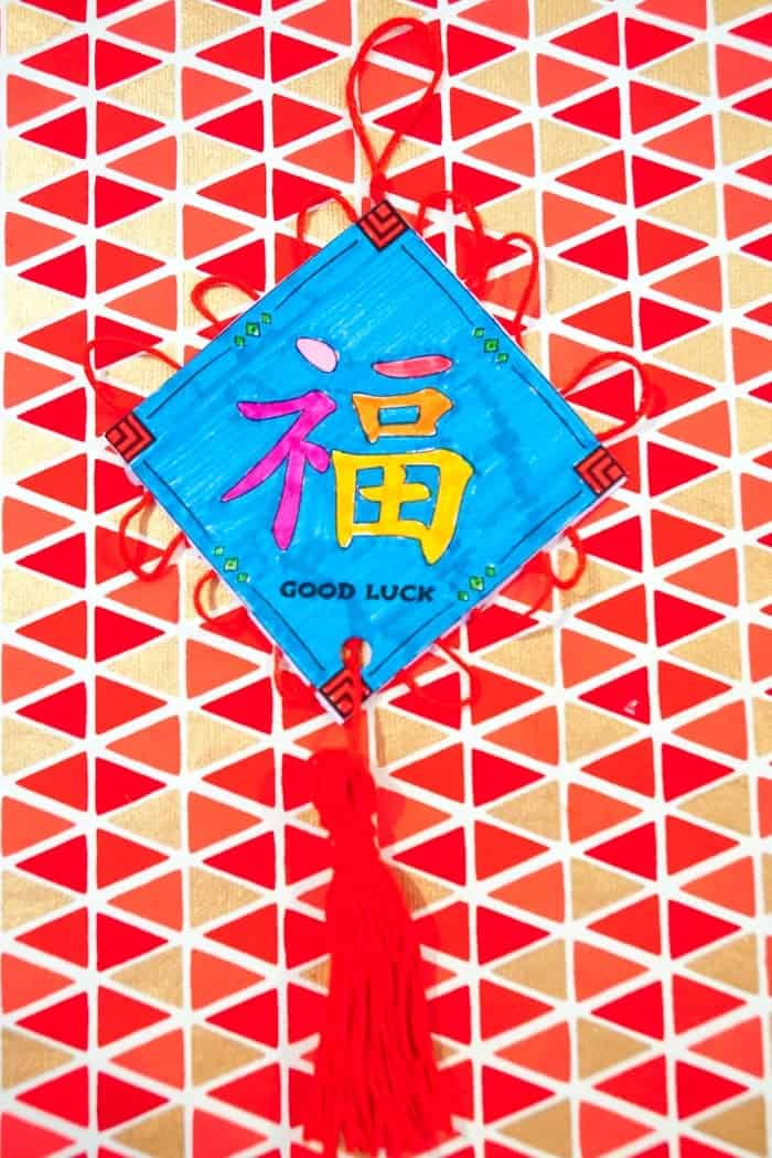 Kids Crafts for Chinese New Year. Good Luck Ornaments. Chinese New Year Kids Craft. Free Printable Chinese New Year Craft. Chinese New Year Good Luck Ornament. How to make a good luck ornament. Celebrate the Chinese New Year with these simple crafts.