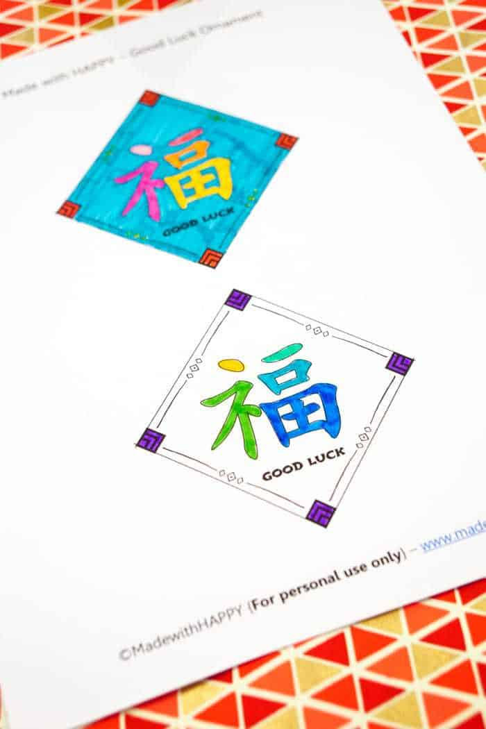 Free Printable Kids Crafts. Good Luck Ornaments. Chinese New Year Kids Craft. Free Printable Chinese New Year Craft. Chinese New Year Good Luck Ornament. How to make a good luck ornament. Celebrate the Chinese New Year with these simple crafts.
