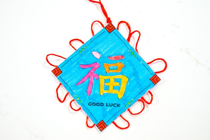 Good Luck in Chinese. Good Luck Ornaments. Chinese New Year Kids Craft. Free Printable Chinese New Year Craft. Chinese New Year Good Luck Ornament. How to make a good luck ornament. Celebrate the Chinese New Year with these simple crafts.