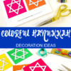 Non-Traditional Hanukkah Decoration