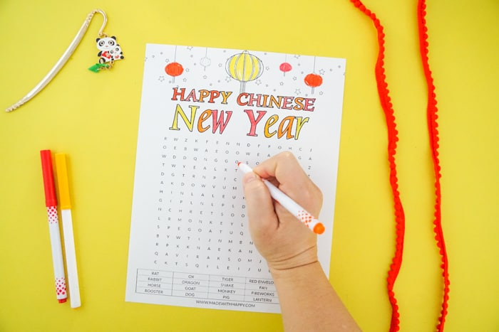 Chinese New Years Word PrintableSearch