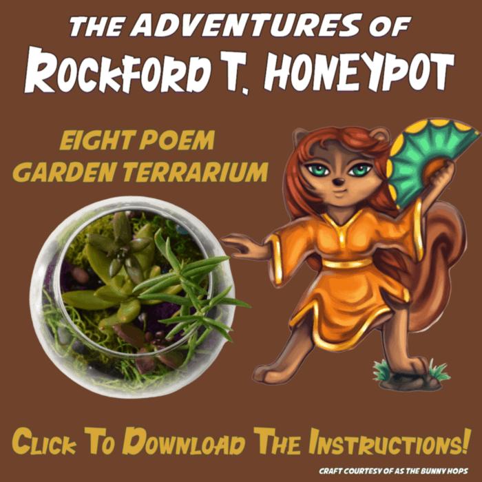 Rockford Terrarium