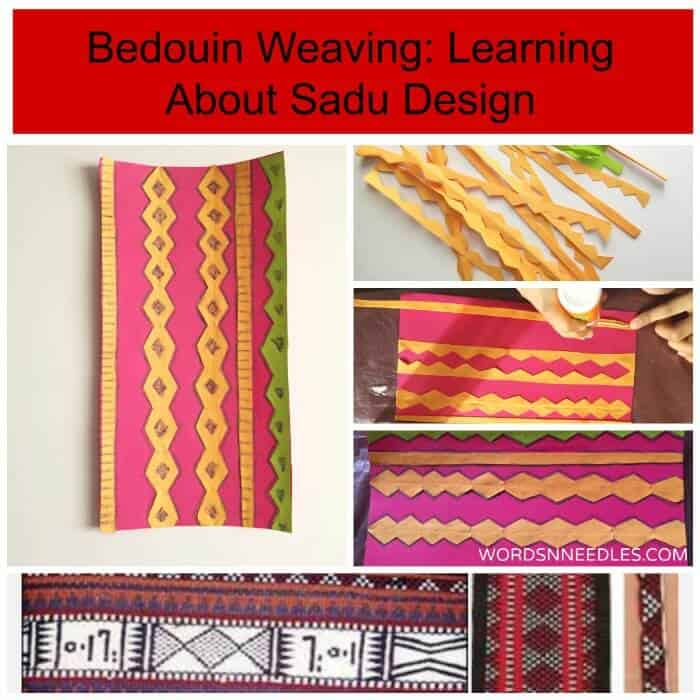 Saudi Arabia - Bedouin Weaving - Words n Needles